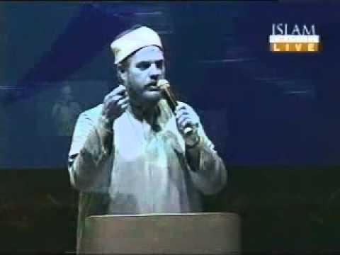 Suhaib Webb – Muslim Unity (GPU 2006)
