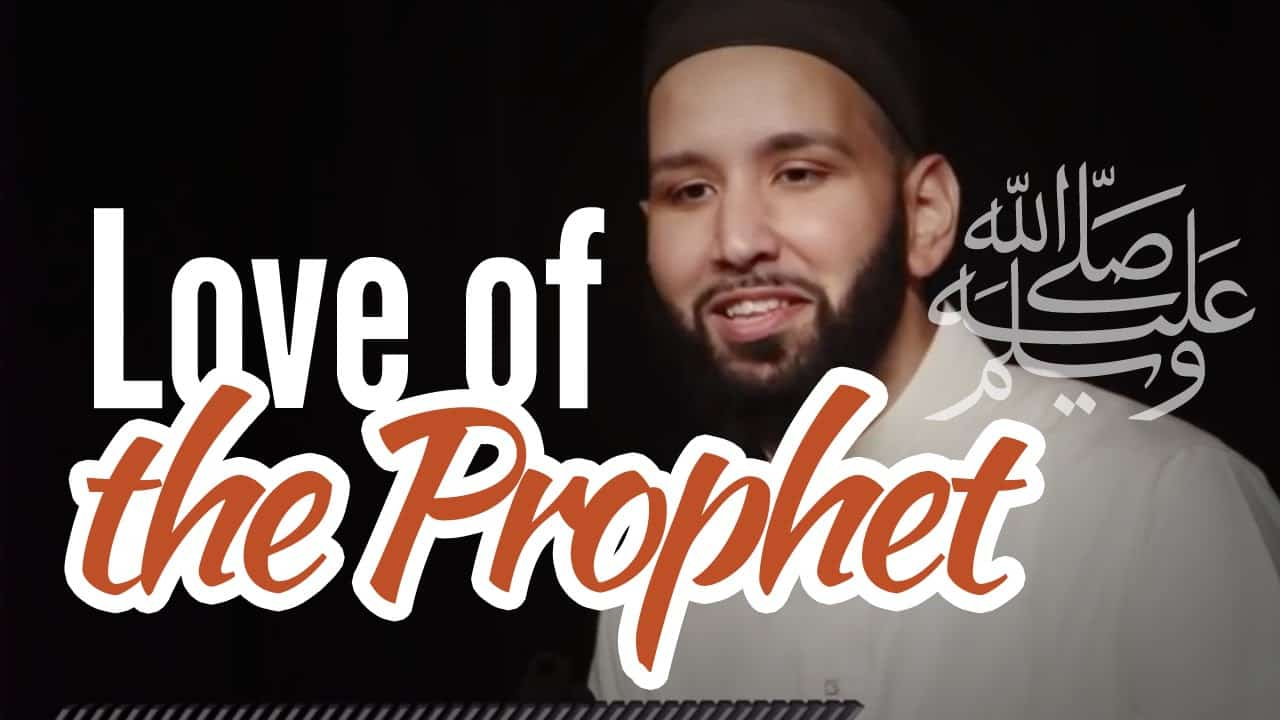 Omar Suleiman – How to be with the Prophet in Jannah