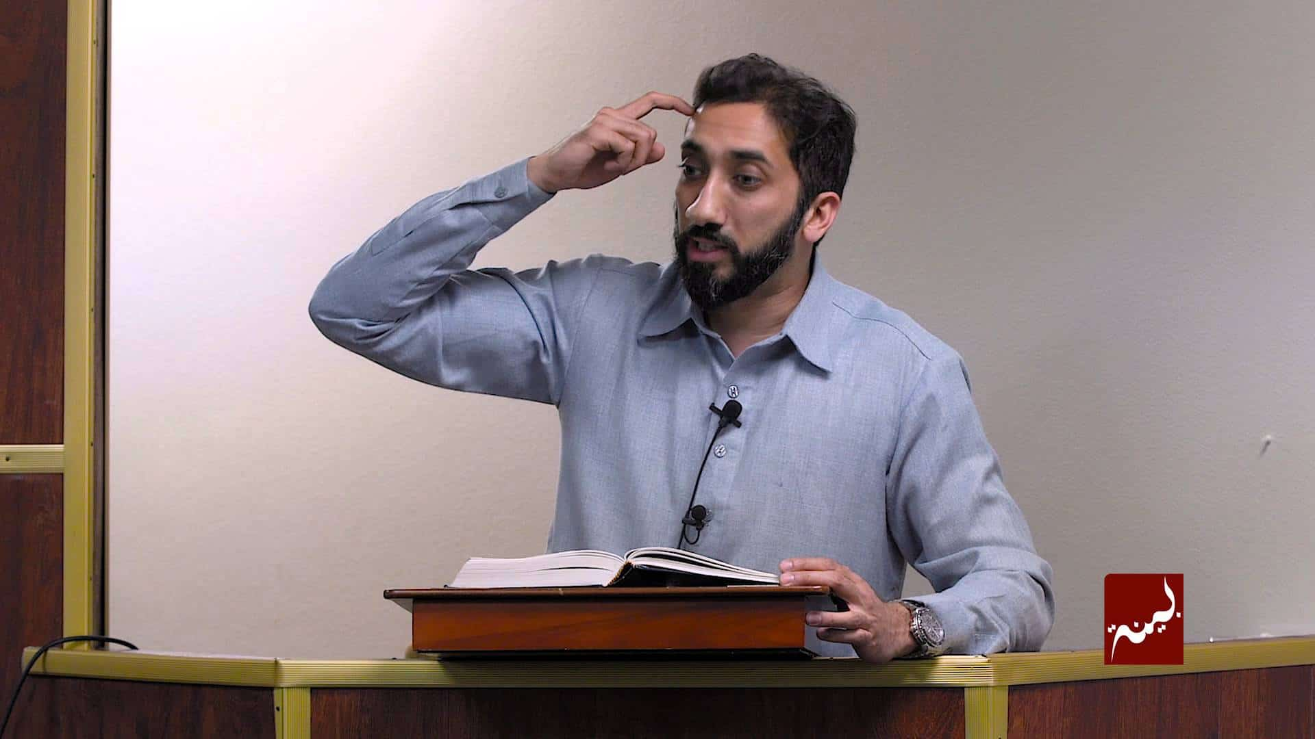 Nouman Ali Khan – How We Lose Our Iman