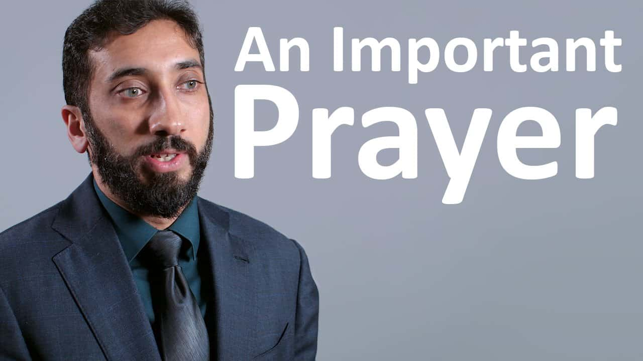 Nouman Ali Khan – Prophet Sulaiman's Prayer