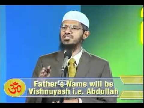 Zakir Naik – Similarities between Hinduism and Islam