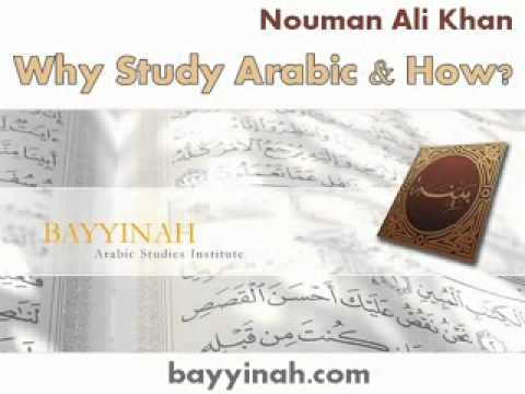 Nouman Ali Khan – Why Study Arabic & How?