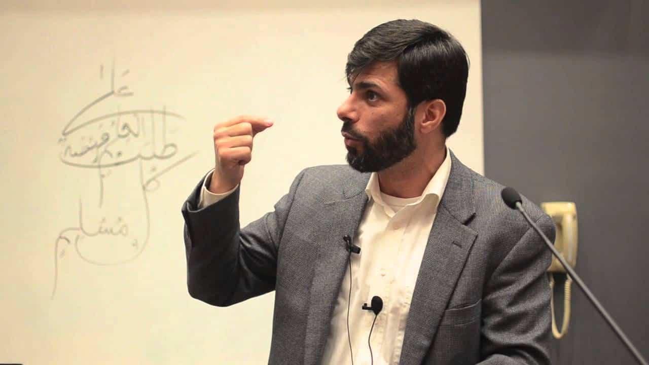 Mohammed Hannini – Ibadah of Ramadan