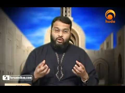 Yasir Qadhi – The 10 Best Days