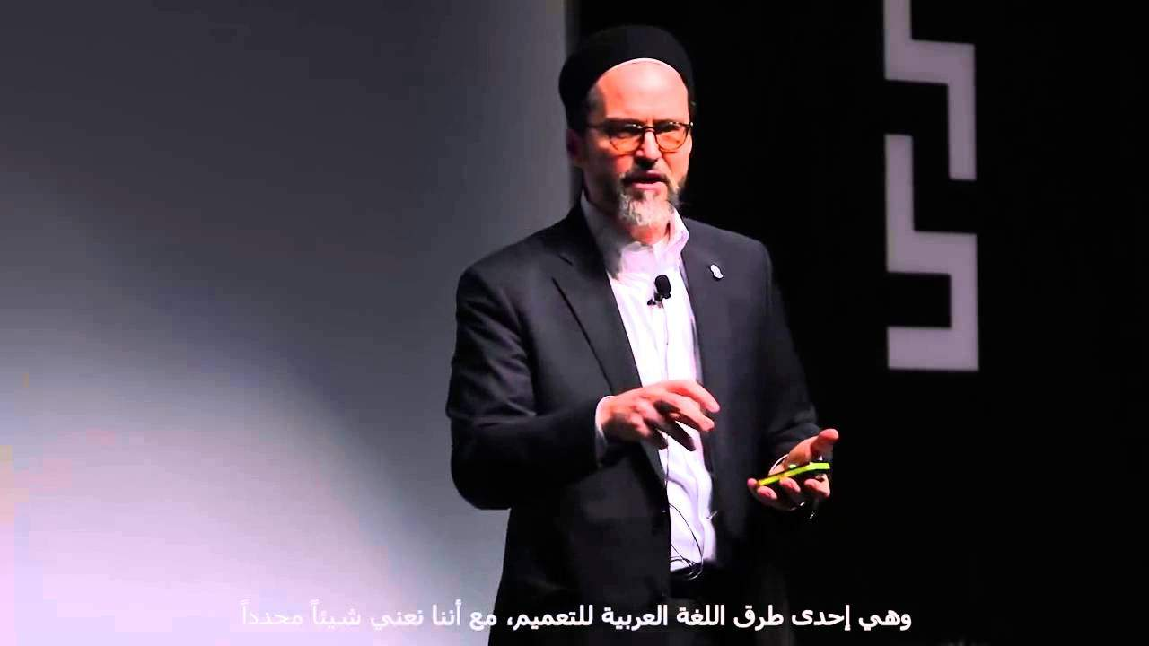 Hamza Yusuf – Overcoming the Challenges of Extremism