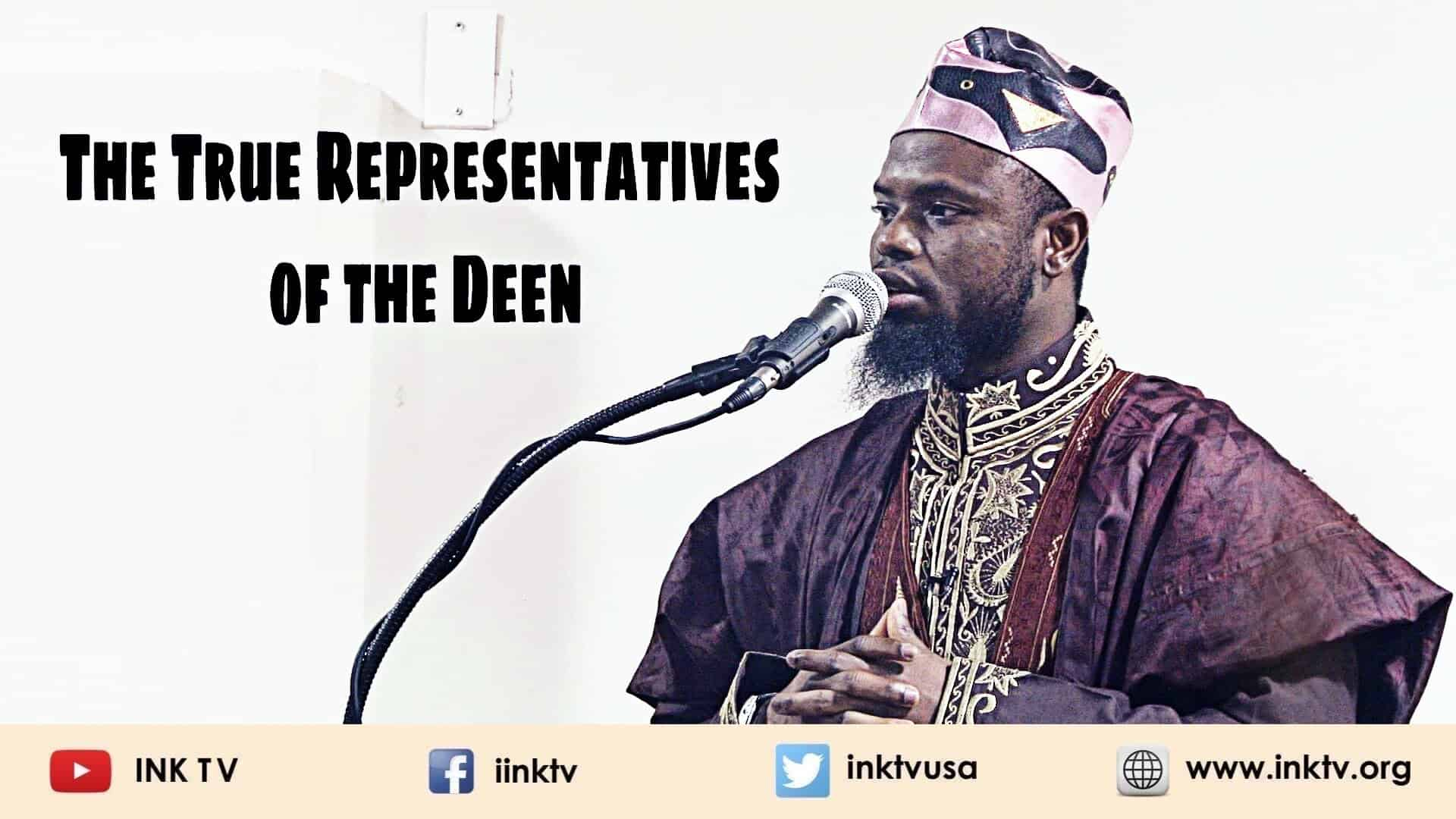 Okasha Kaeny – The True Representatives of the Deen
