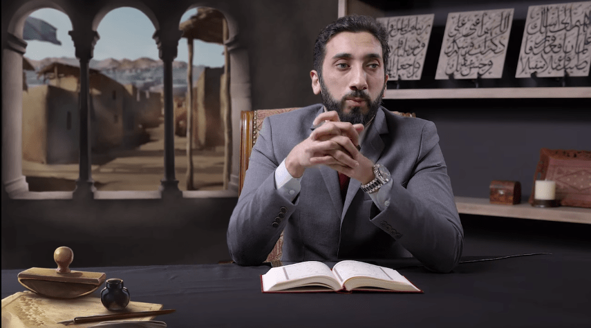 Nouman Ali Khan – Get To Know: Surah Al-Fatihah