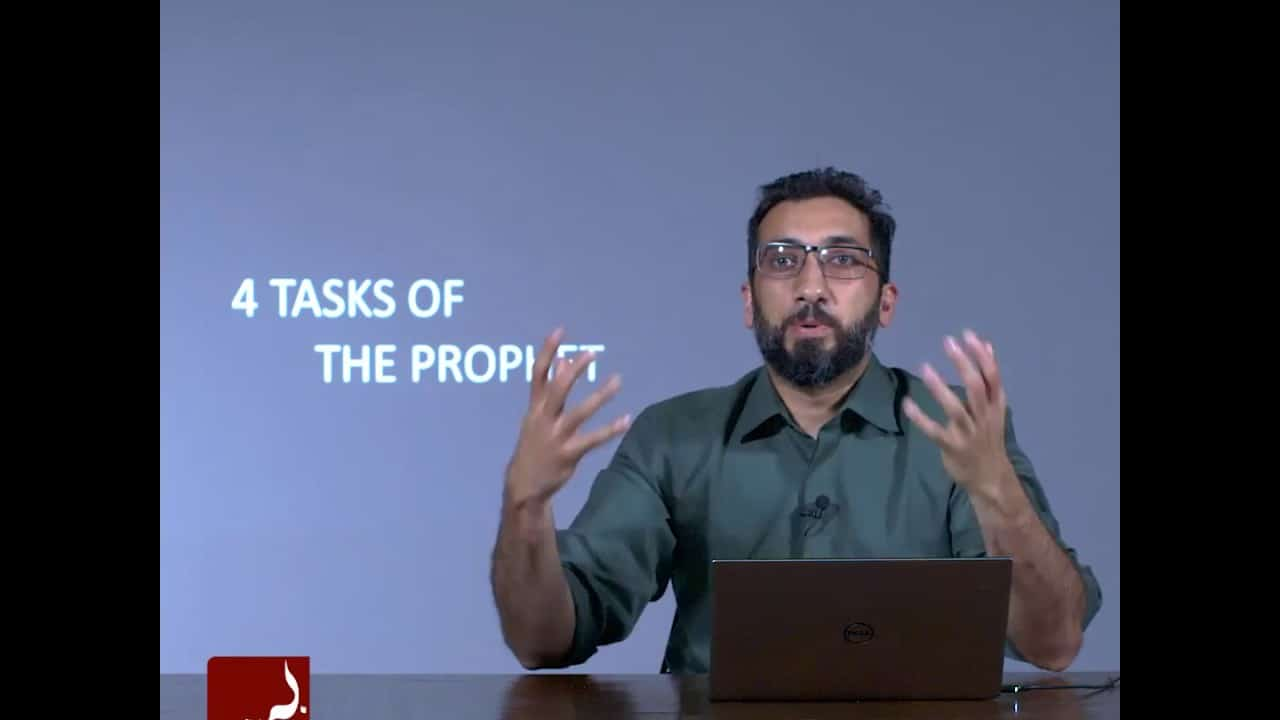 Nouman Ali Khan – 4 Guided Steps in the Quran for Self Transformation