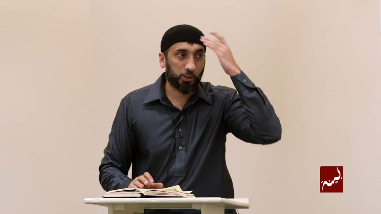 Nouman Ali Khan – Purify Your Faith