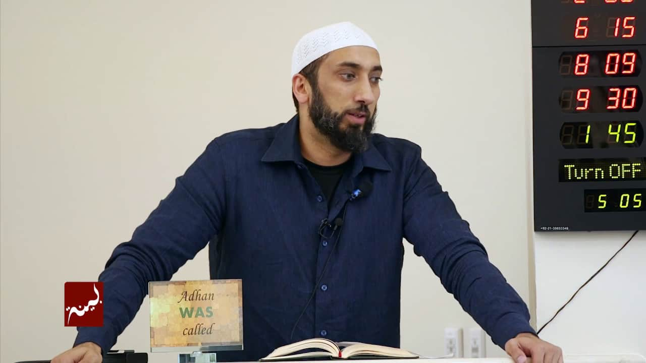Nouman Ali Khan – How Duaa Works