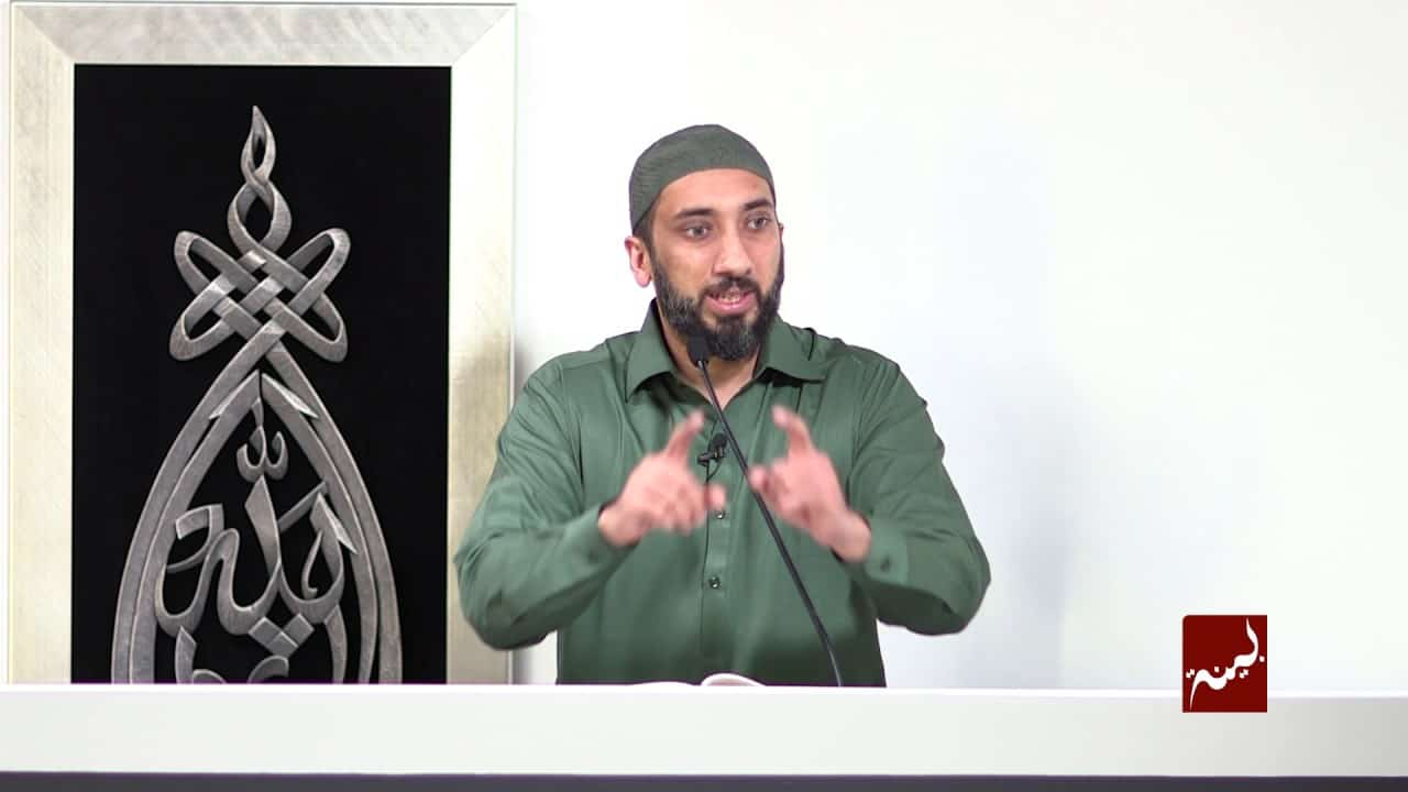 Nouman Ali Khan – In the Eyes of Allah