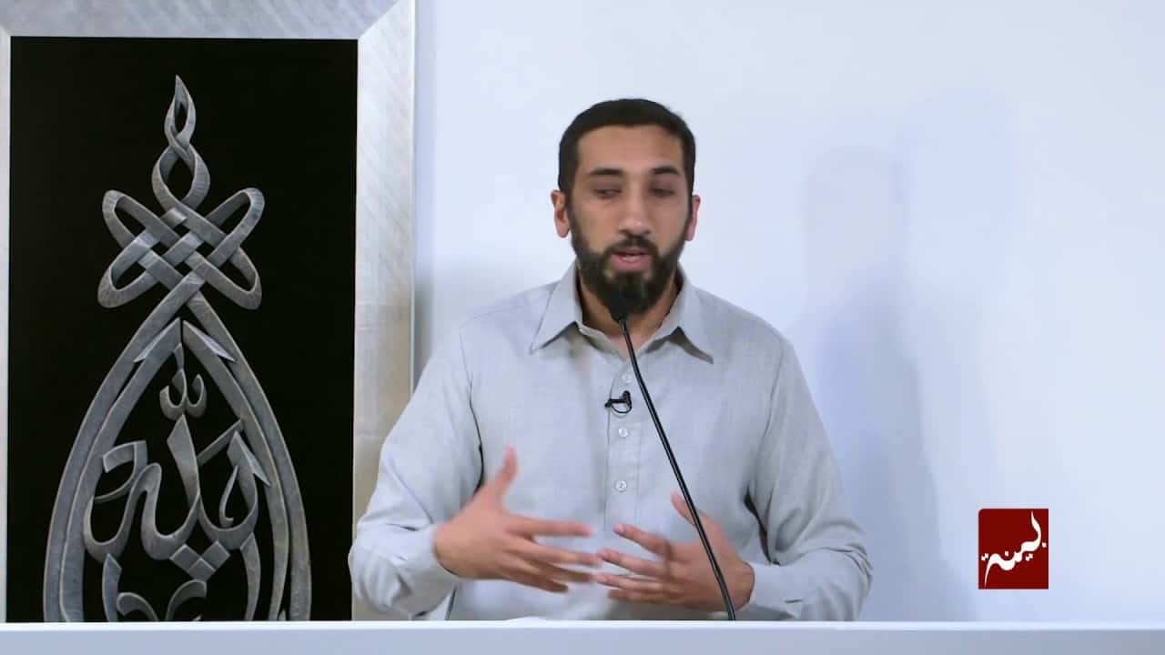 Nouman Ali Khan – The Real Story of Dawoud (PBUH)