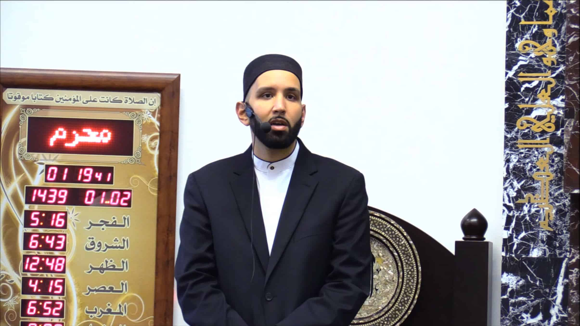 Omar Suleiman – Fight Your Weakness