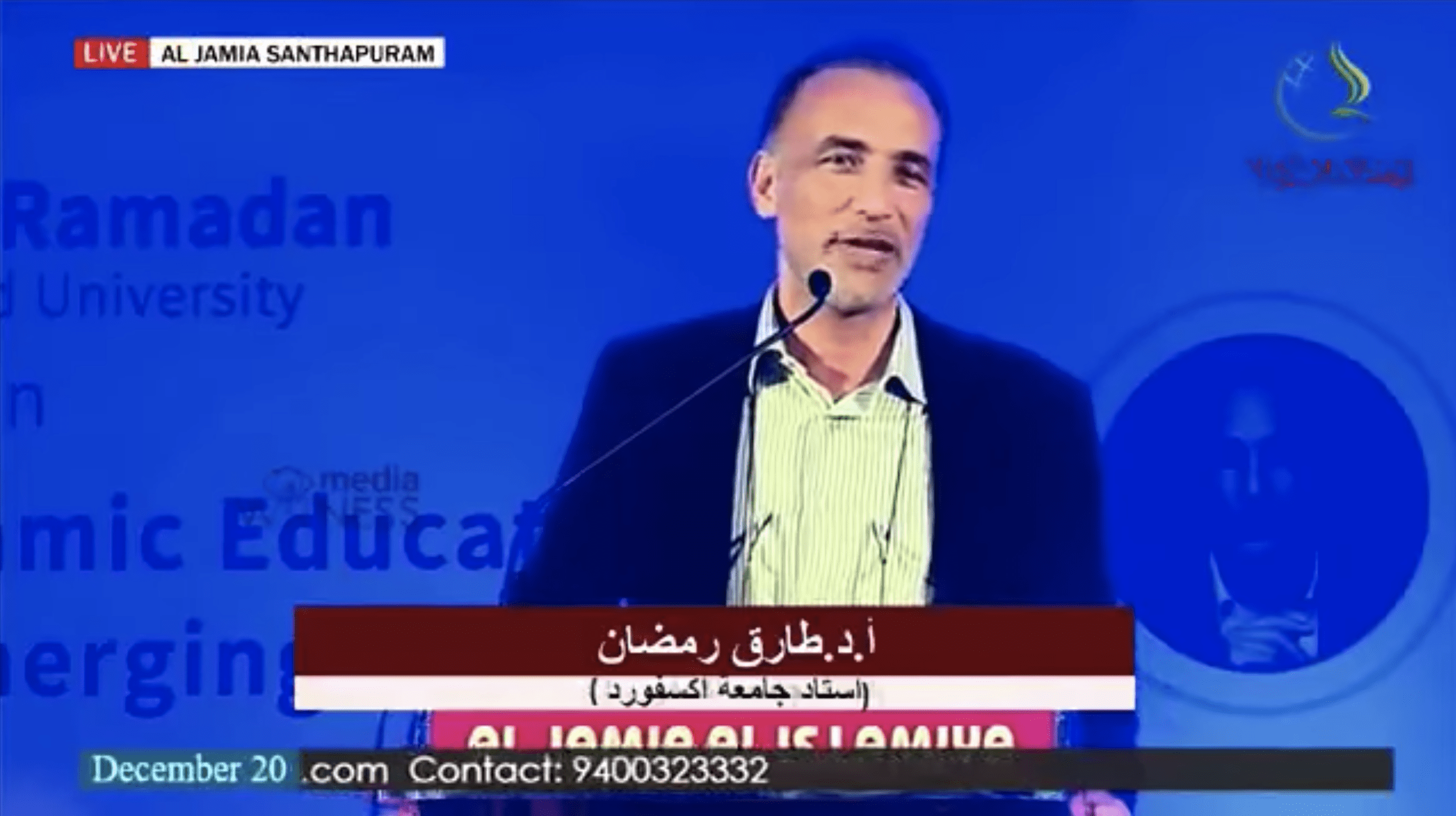Tariq Ramadan – Redefining Islamic Education in the Fast Emerging World