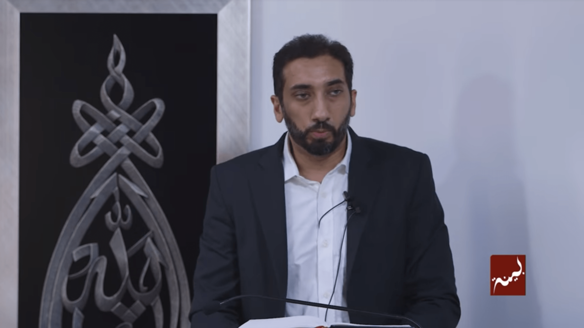 Nouman Ali Khan – A Divine Remedy