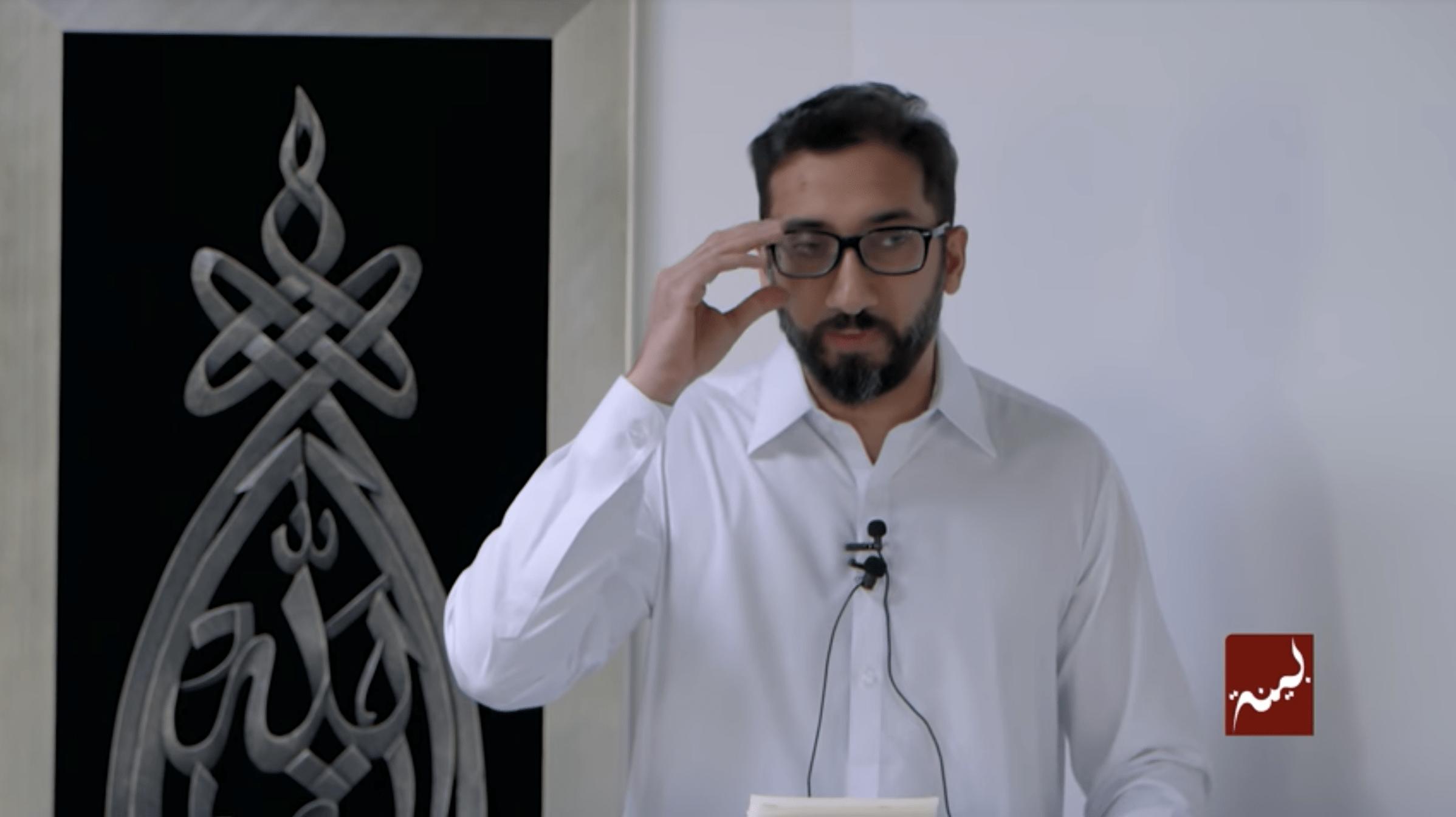 Nouman Ali Khan – Holding a Grudge