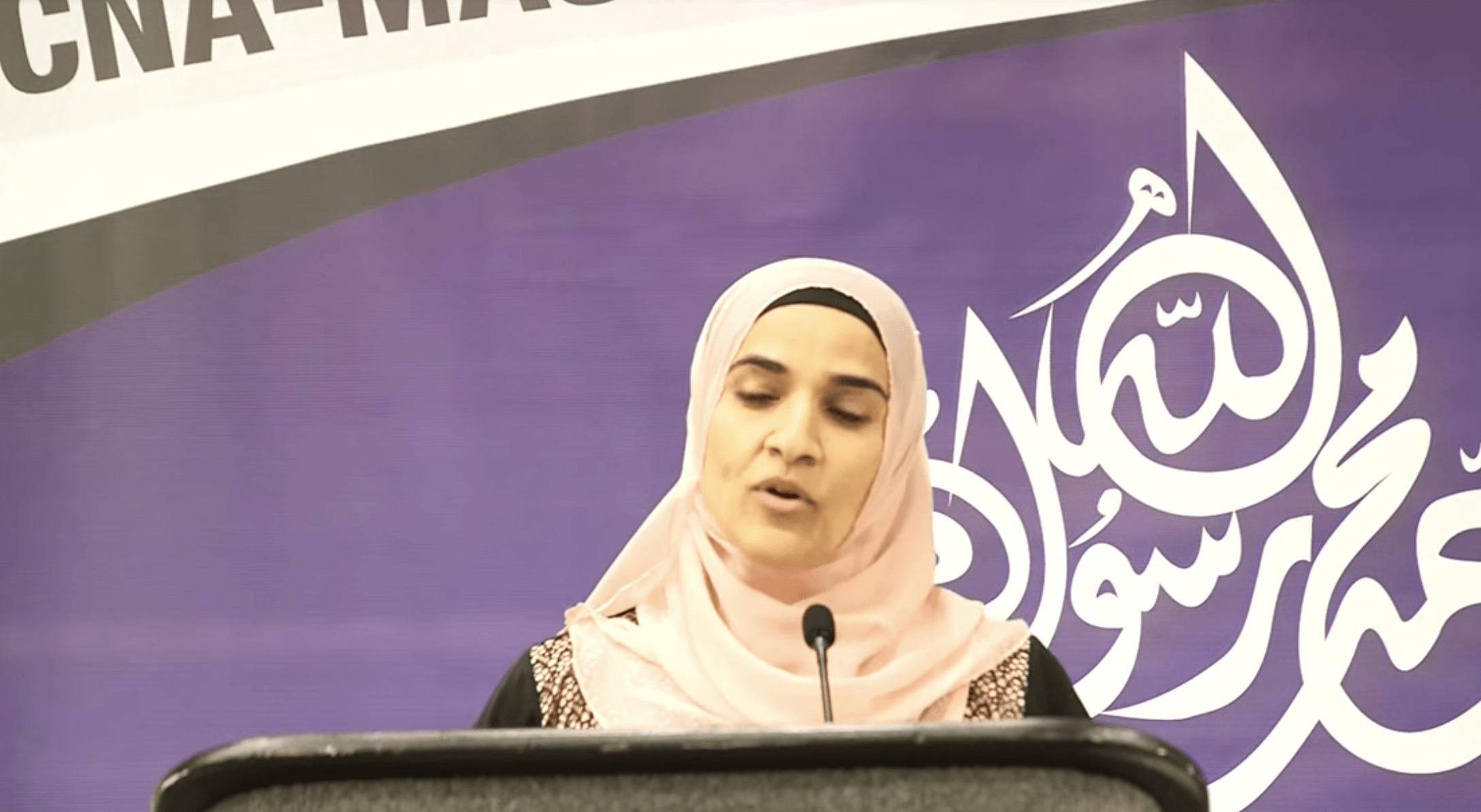 Dalia Mogahed – Did Muhammad ﷺ Believe in Women's Rights?