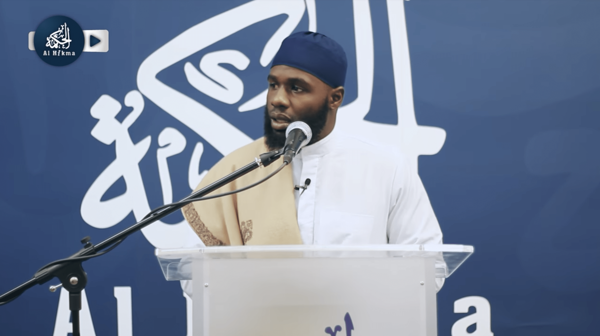 Ibn Ali Miller – Islam in the Hood: The Power Within
