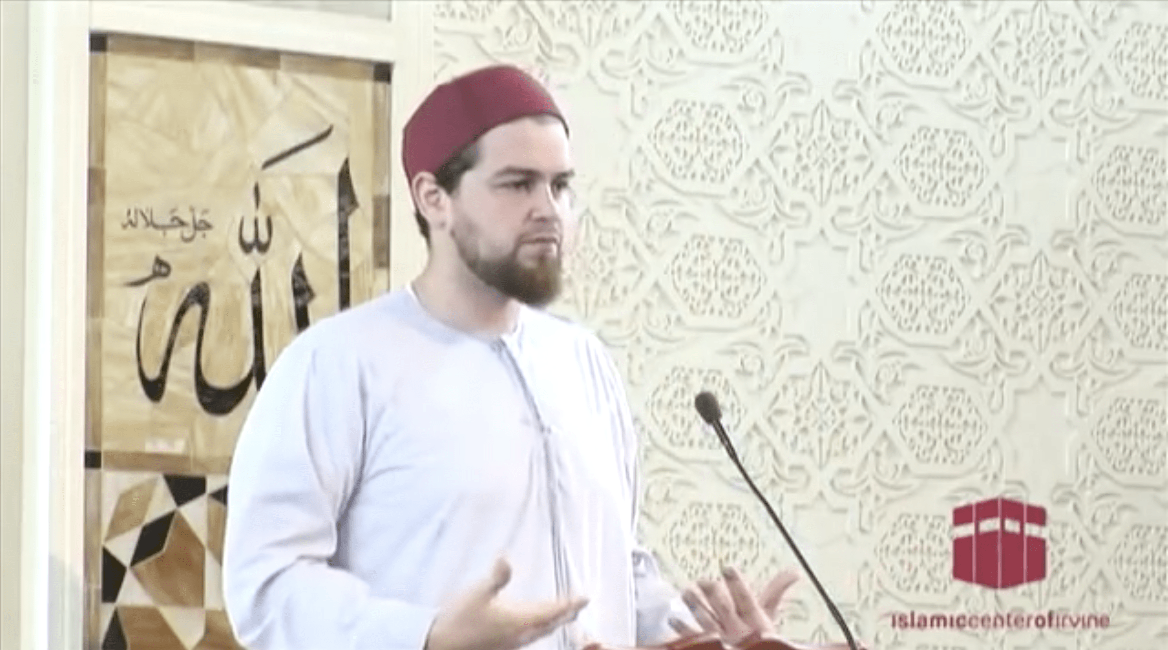 AbdelRahman Murphy – Dealing With Difficult Times