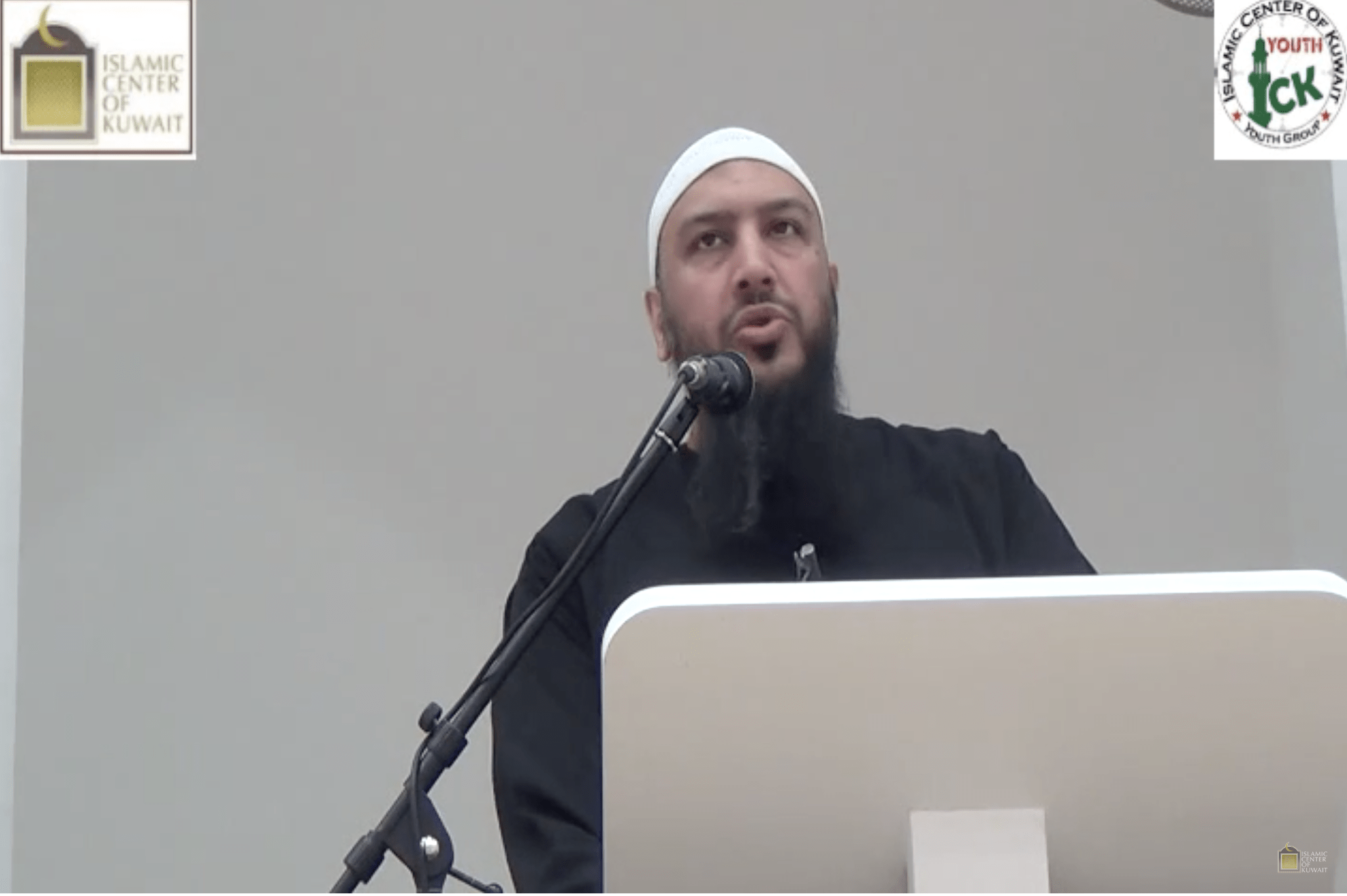 Abu Eesa Niamatullah – Establishing Family Success