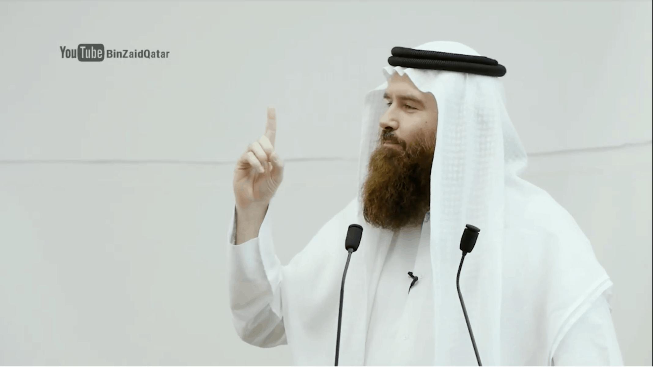 Abdur-Raheem McCarthy – Enter Jannah with Ease