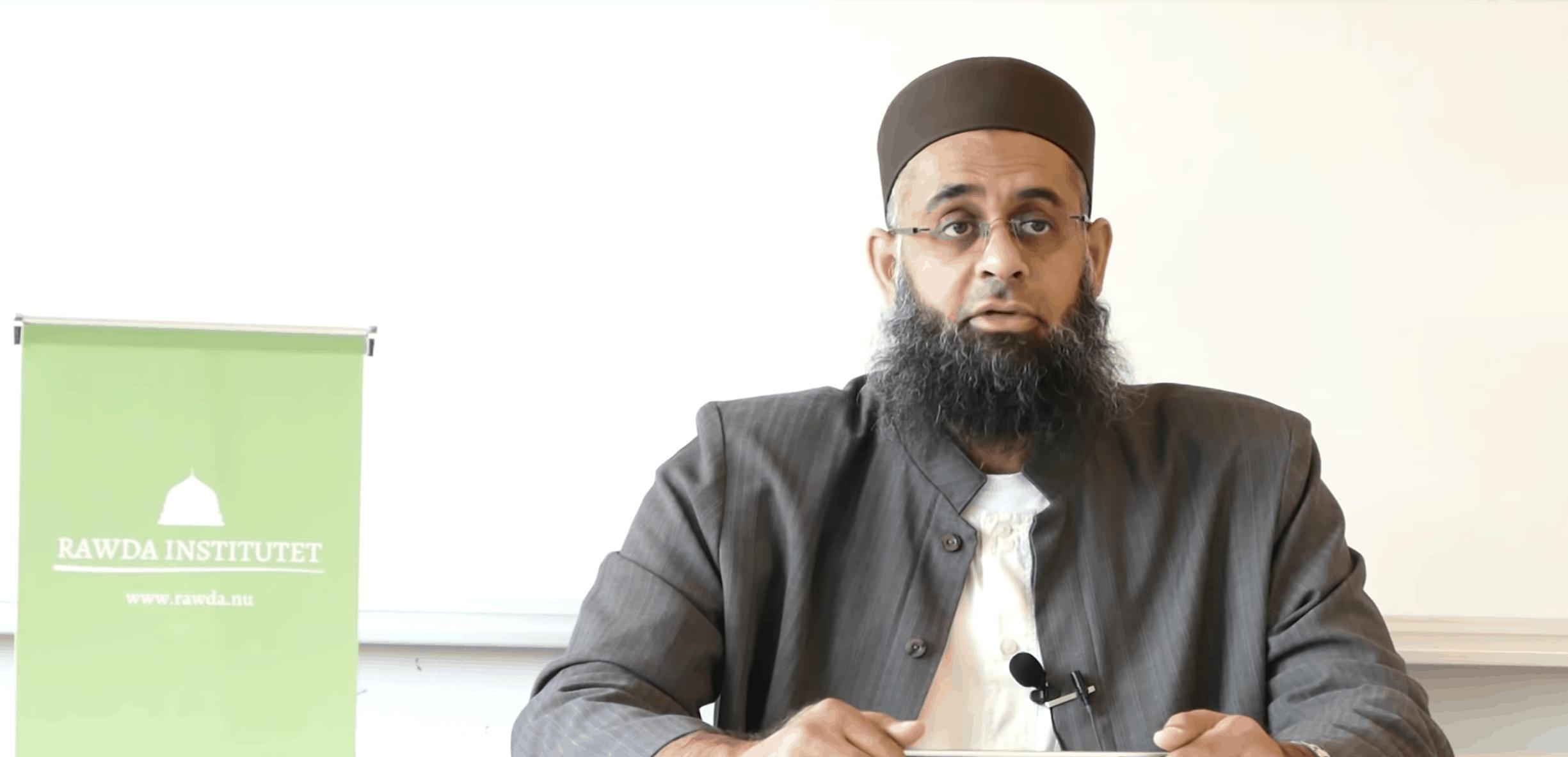 Abdur-Rahman ibn Yusuf – Paradise Described