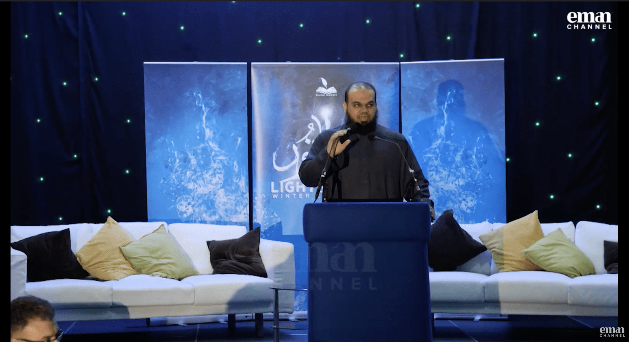 Ahsan Hanif – Ali Ibn Abi Talib