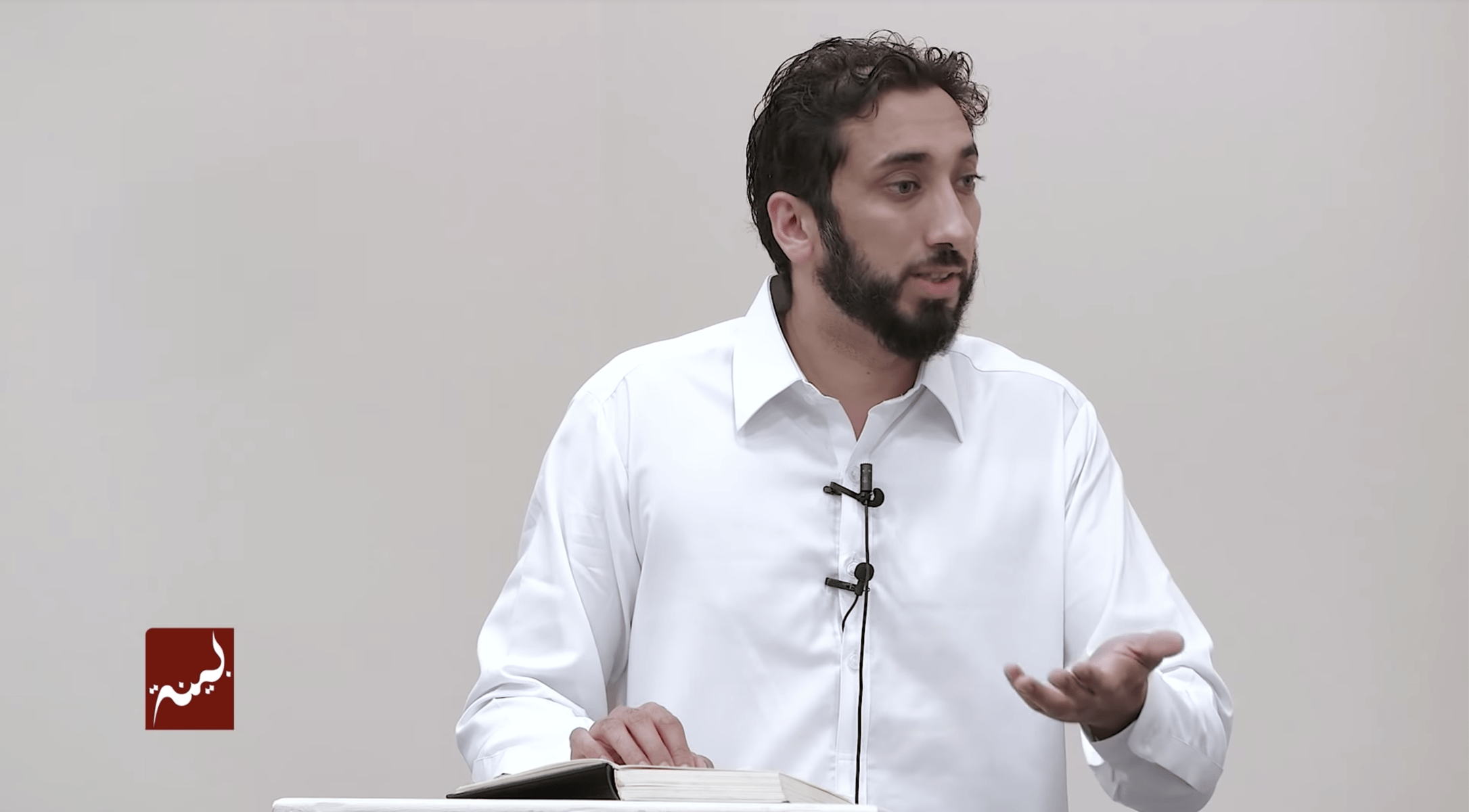 Nouman Ali Khan – A Quranic Lesson in Religious Psychology