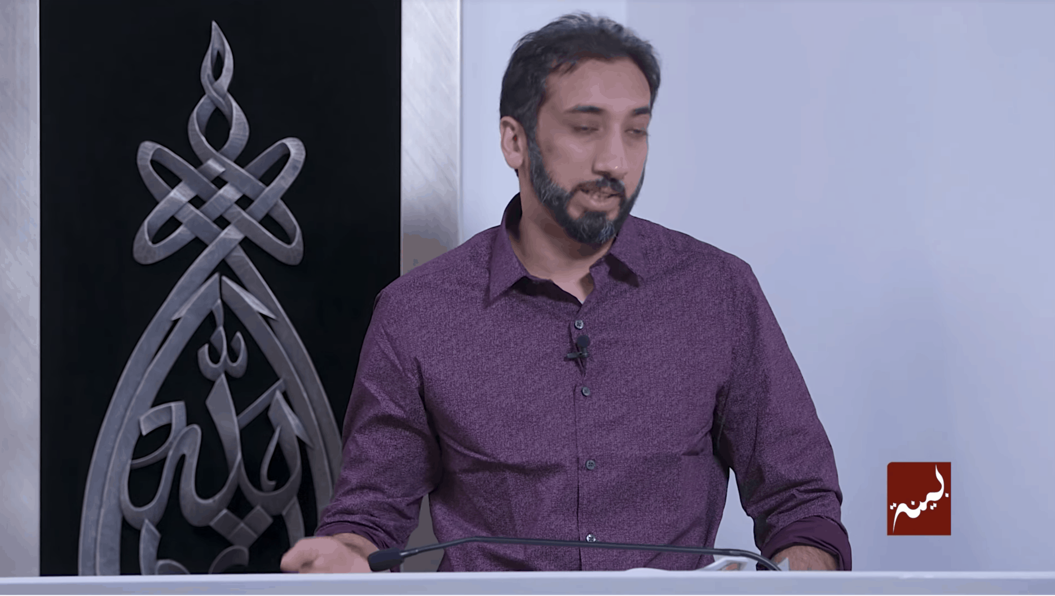 Nouman Ali Khan – Controlling Our Anger