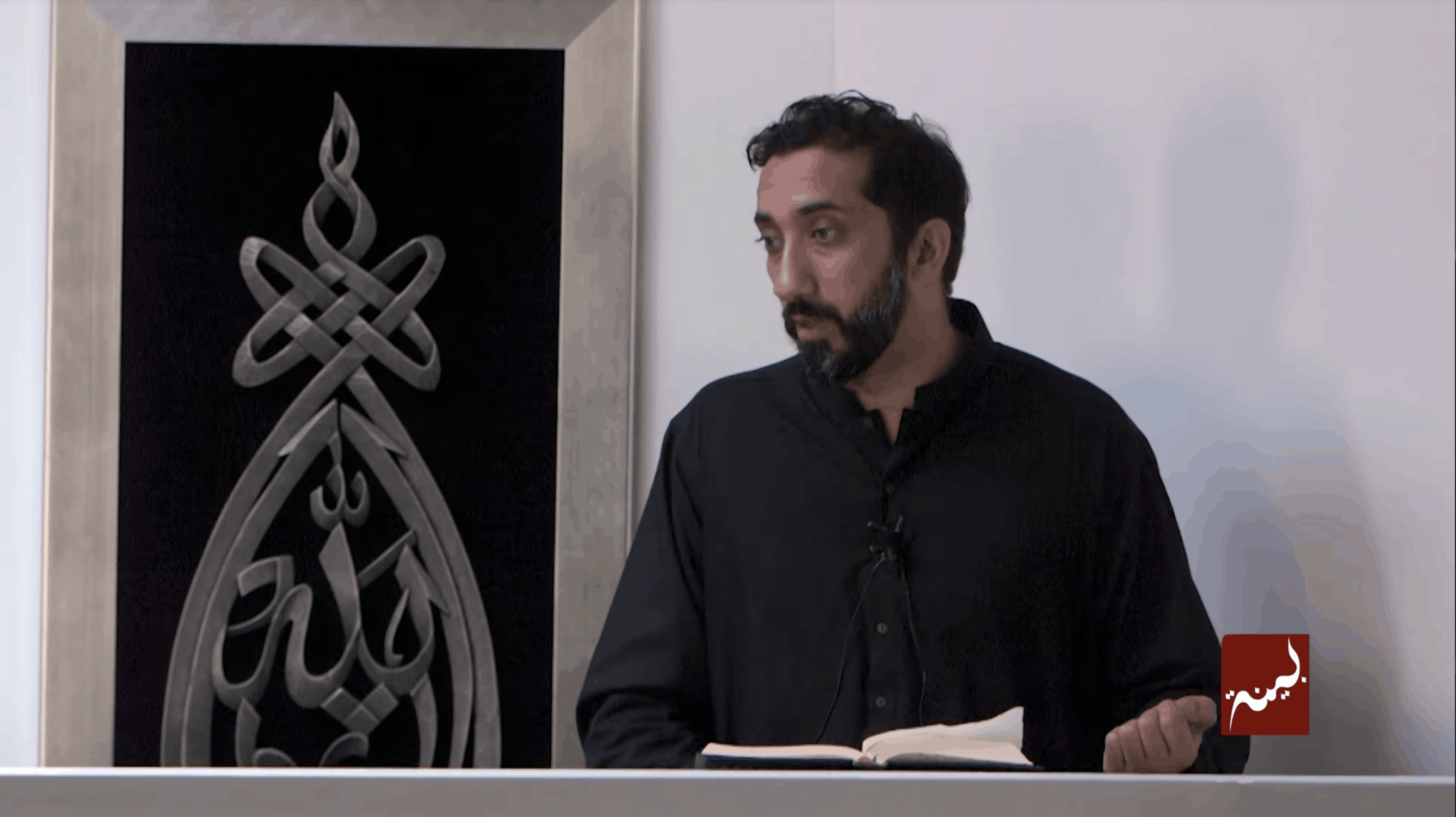 Nouman Ali Khan – A Fresh Start: Dealing with Doubts in Islam