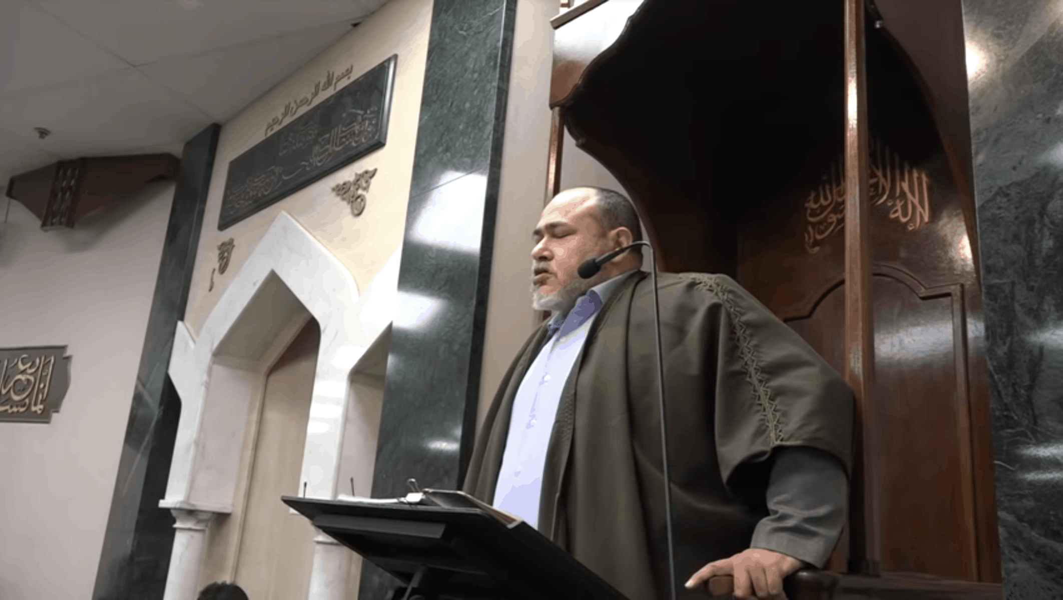 Khaled Abou El Fadl – Islamophobia, Racism and the New Zealand Massacre