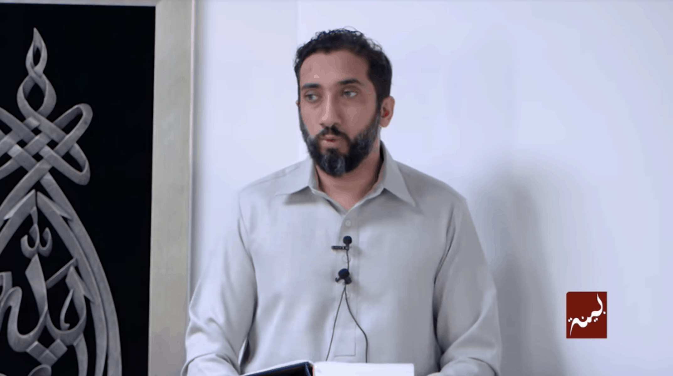 Nouman Ali Khan – Looking Ahead