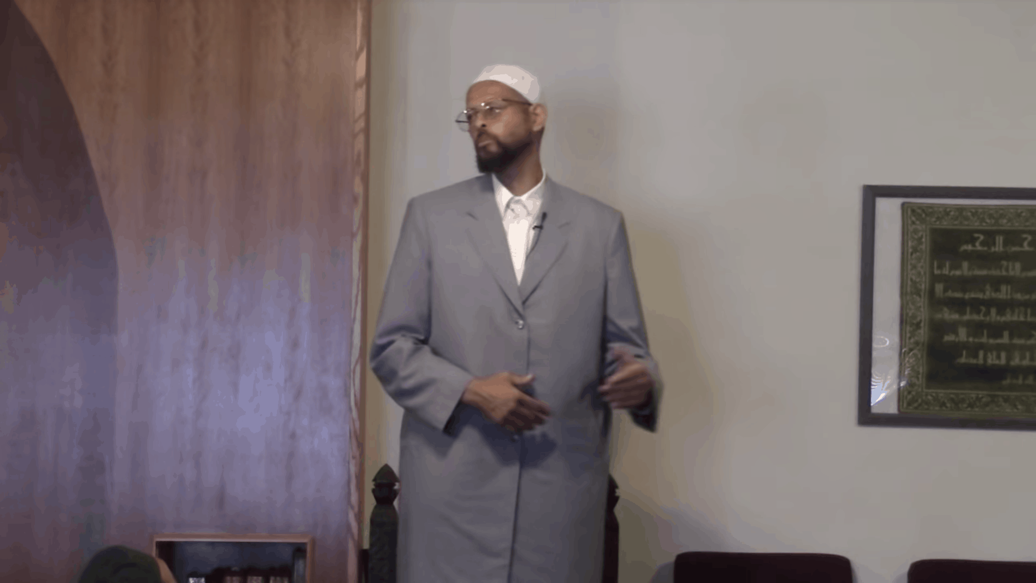 Zaid Shakir – Transcend This World