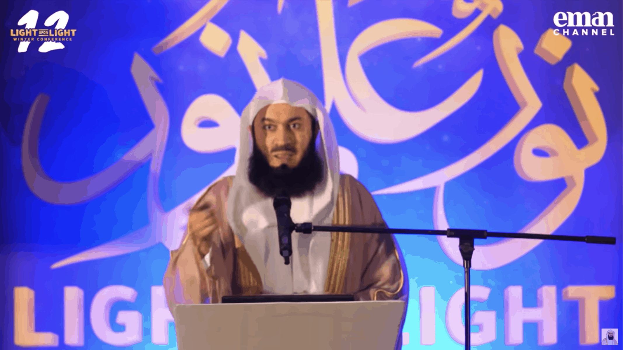Ismail ibn Musa Menk – Those Who Depend on Allah
