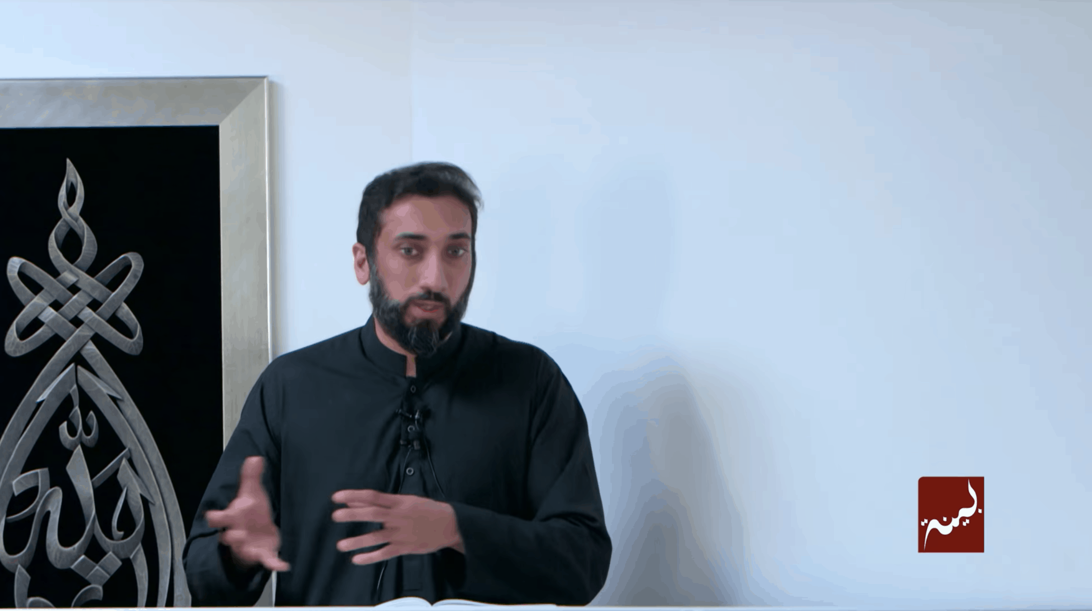 Nouman Ali Khan – Story of Adam