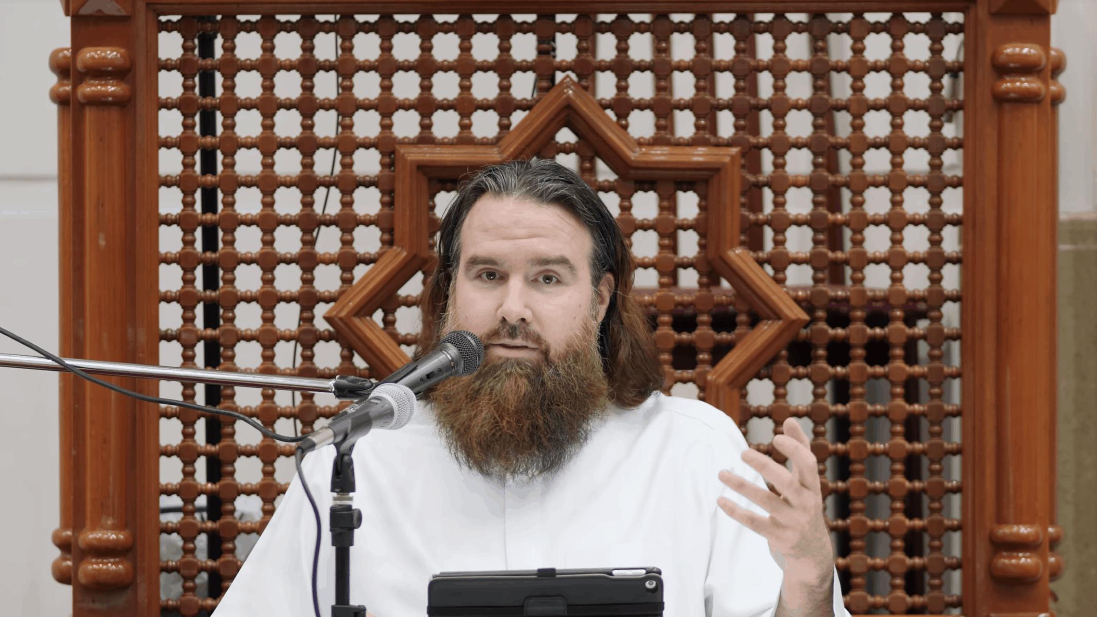 Abdur-Raheem McCarthy – Ten Commandments of Islam