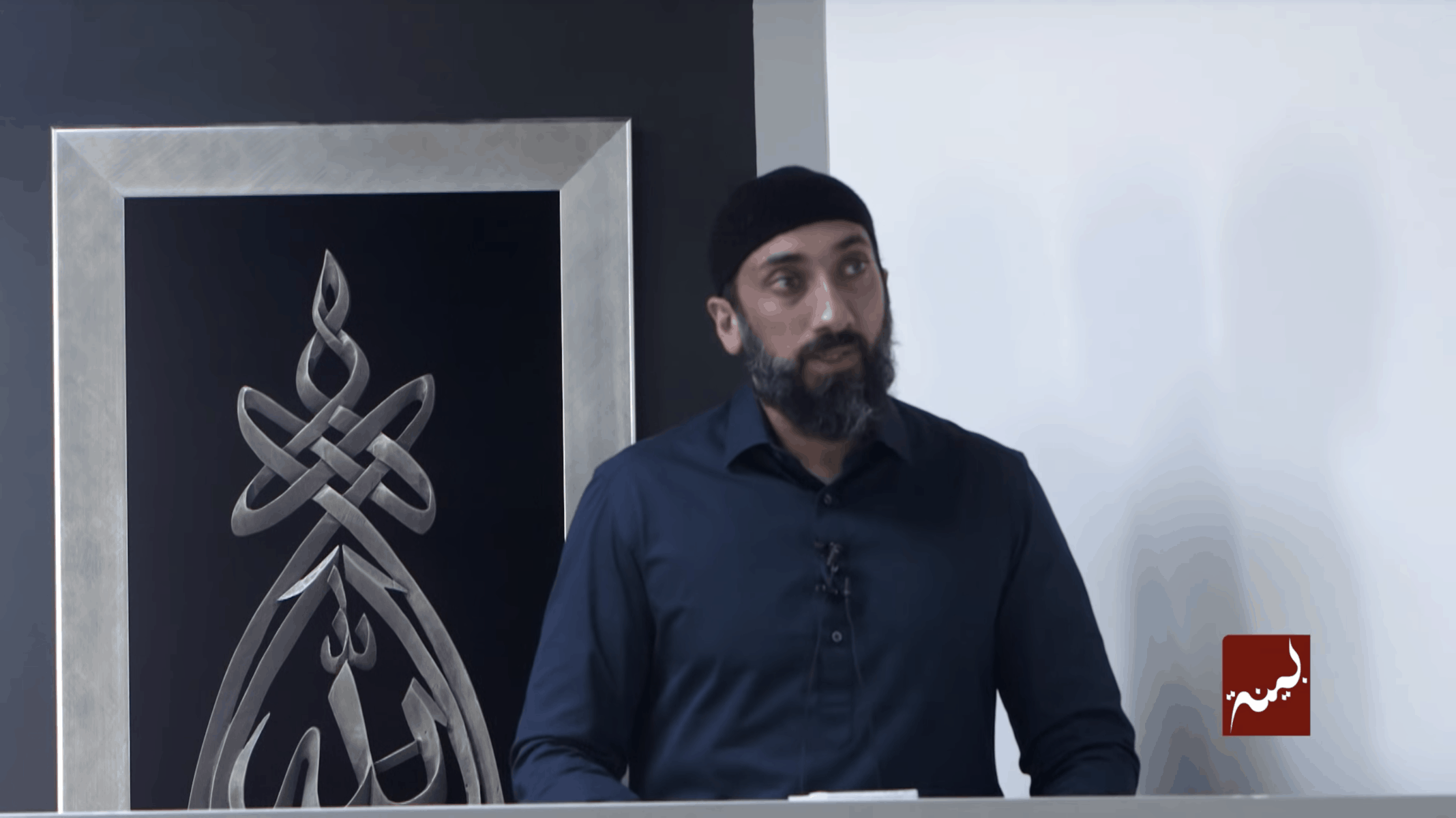 Nouman Ali Khan – A Life of Ease
