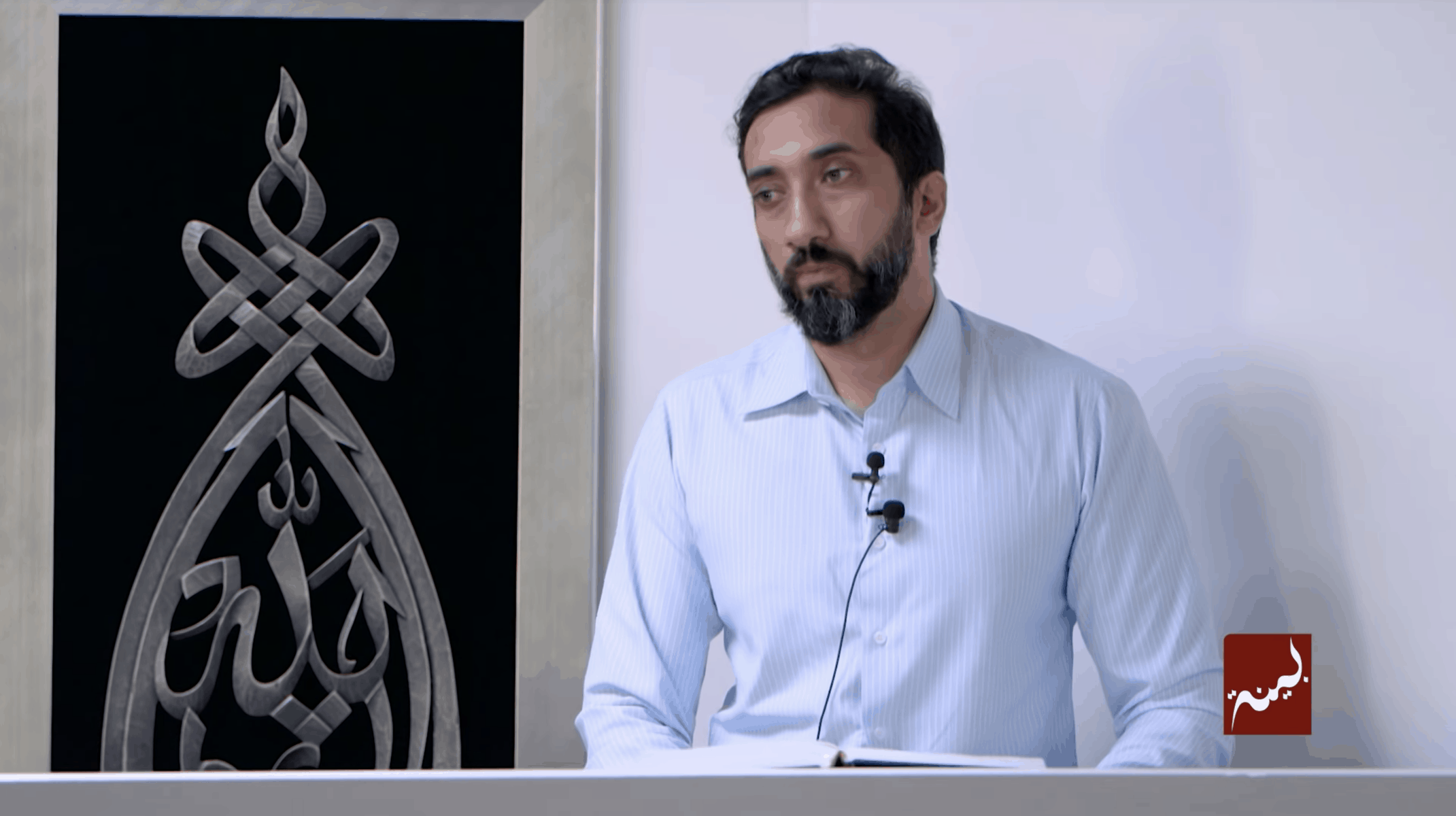 Nouman Ali Khan – Fatherly Advice