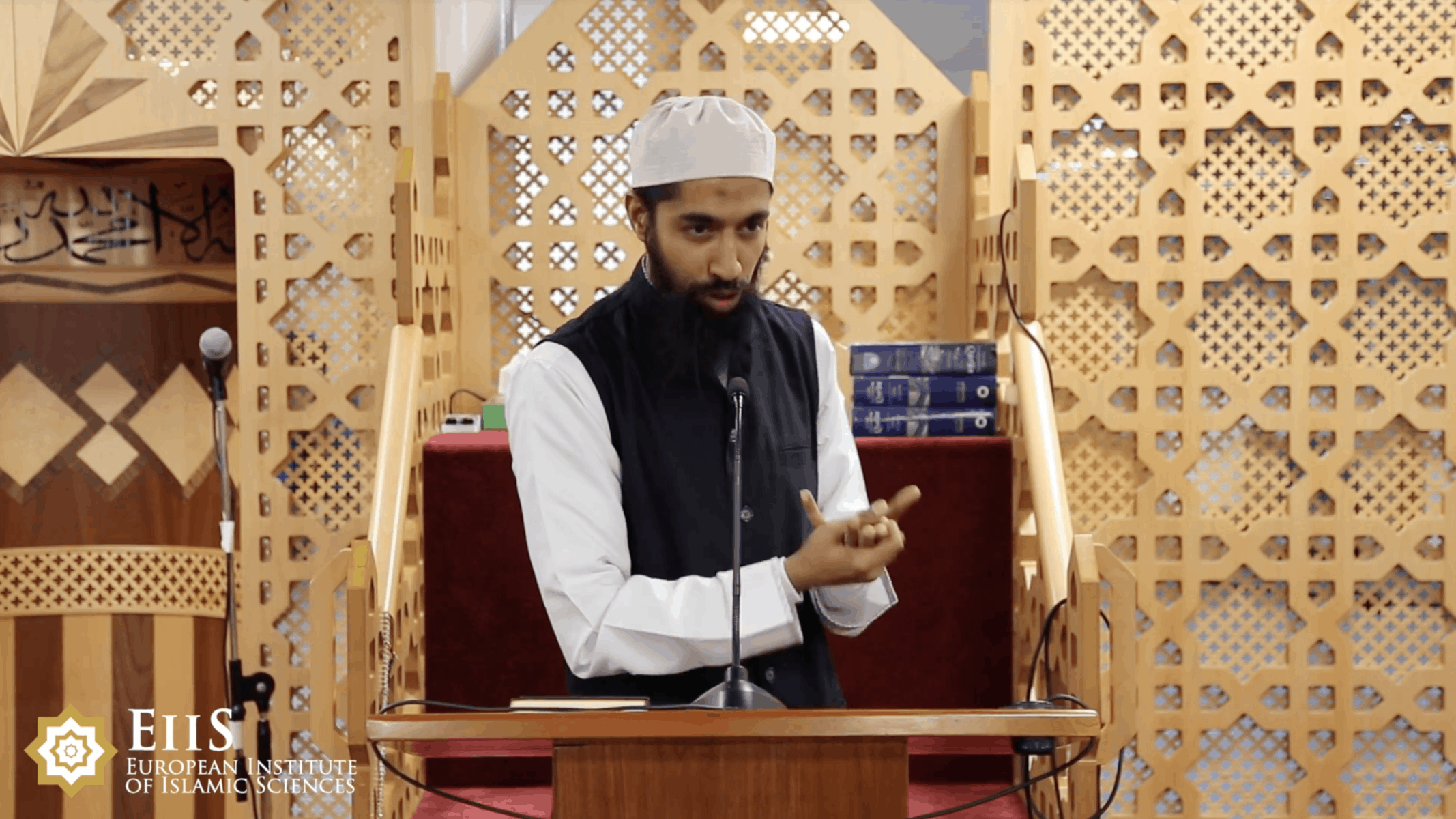 Wisam Sharieff – Trust in Allah's Forgiveness