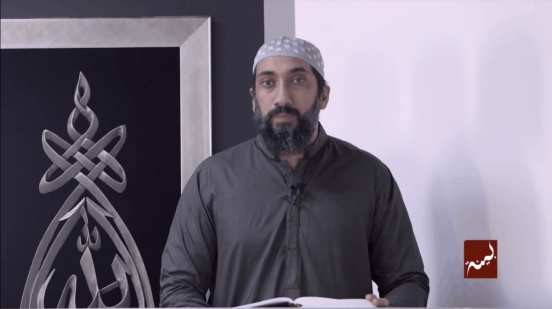 Nouman Ali Khan – Cain and Abel