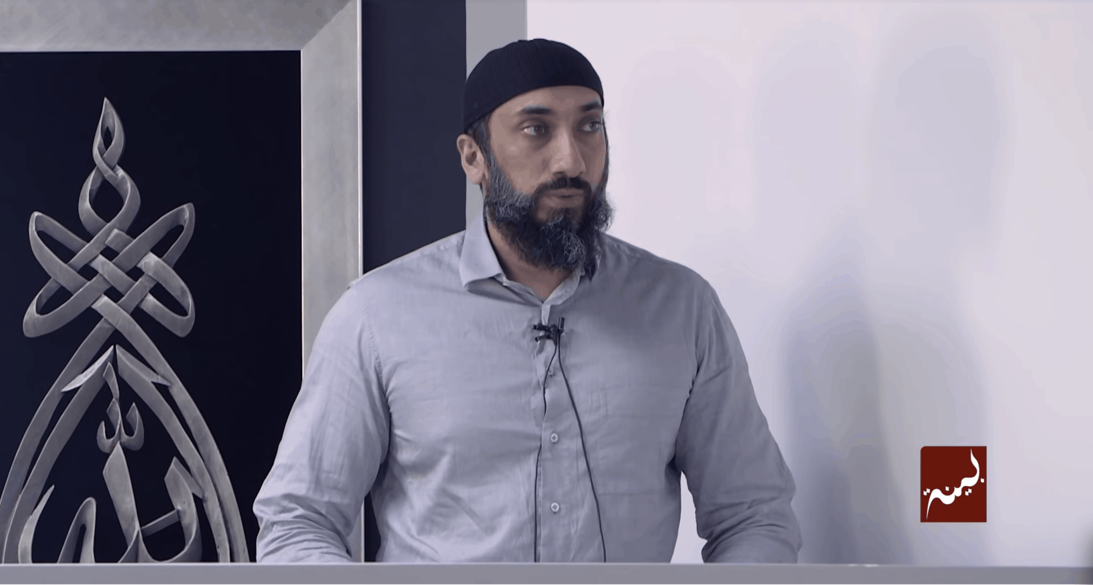 Nouman Ali Khan – Dua for the Ummah