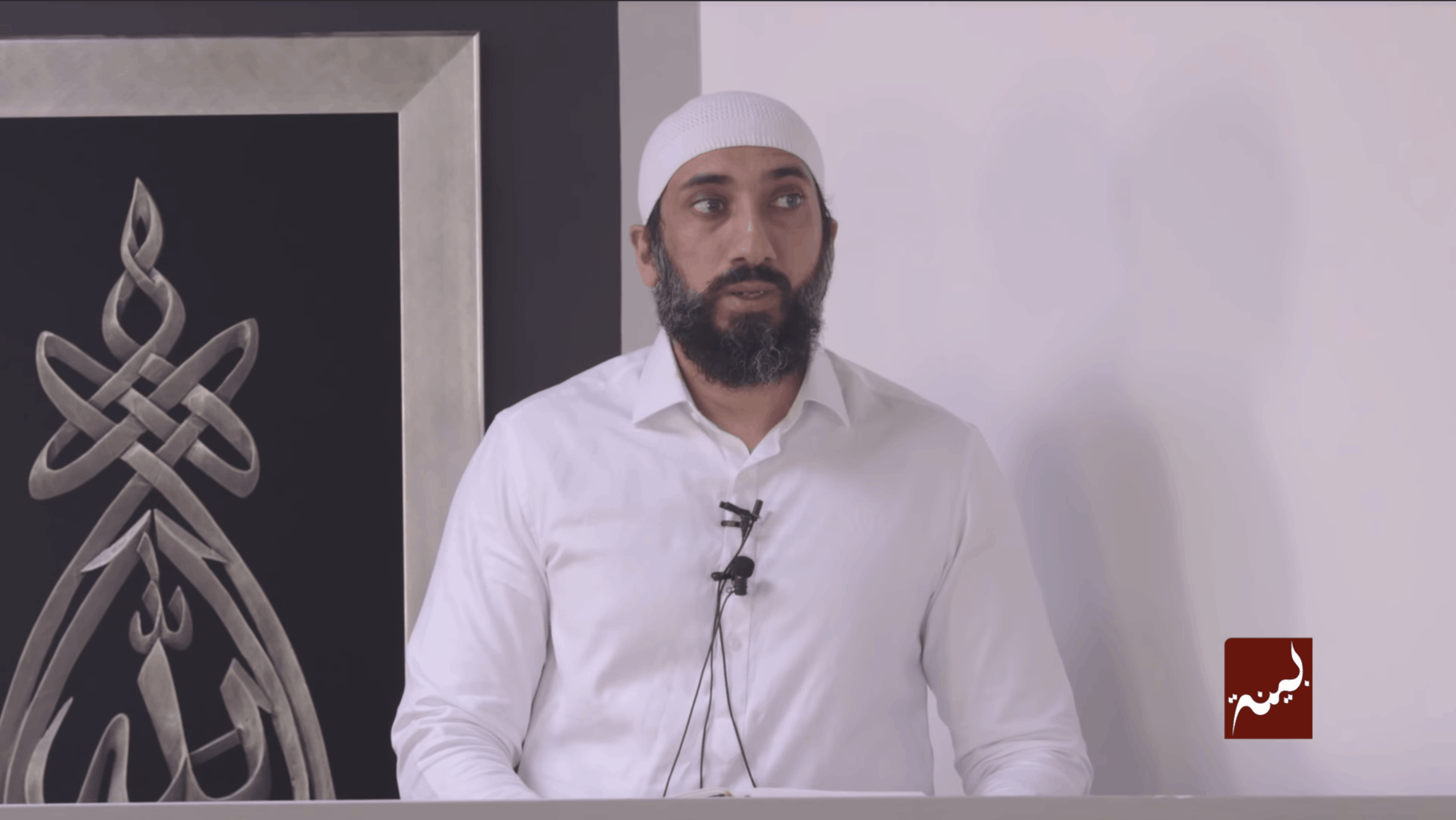 Nouman Ali Khan – Please don't fight your spouse after this khutbah