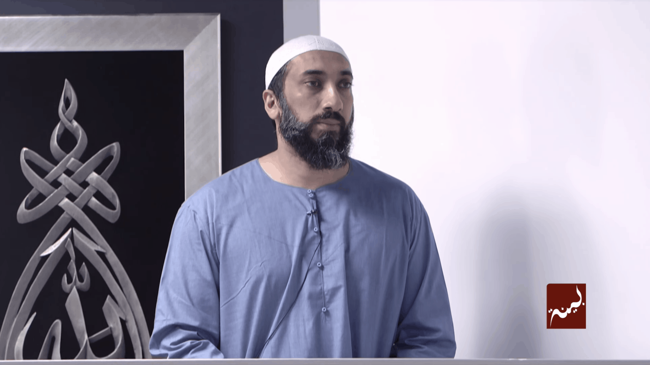 Nouman Ali Khan – We Celebrate Our Father (Eid al Adha Khutbah)