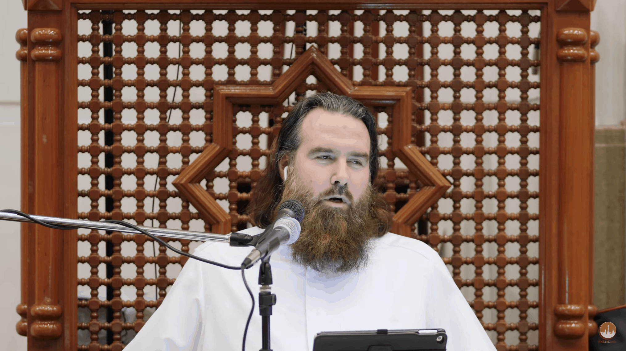 Abdur-Raheem McCarthy – Twenty-Five Lessons from Surah Fatiha