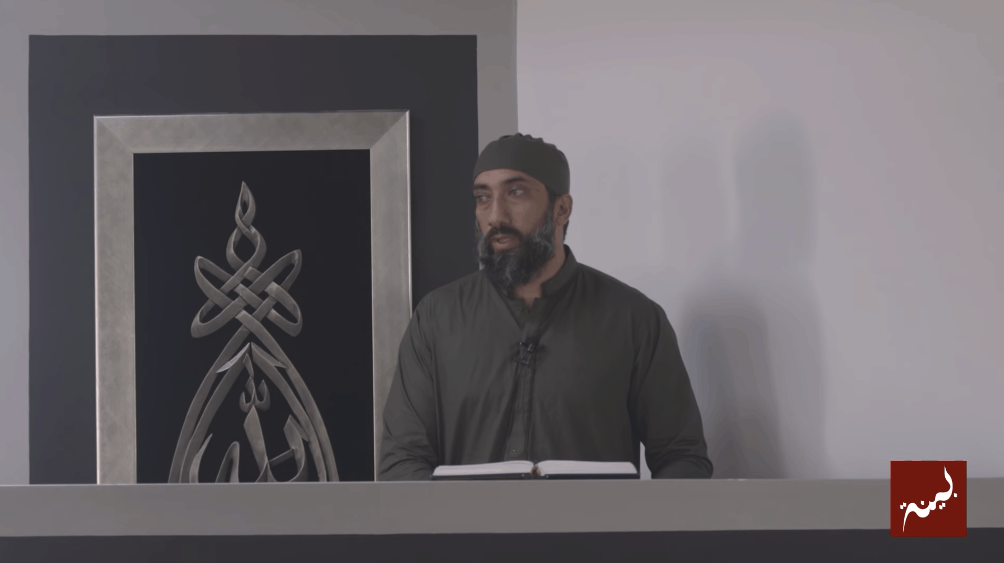 Nouman Ali Khan – Muslims Under Pressure