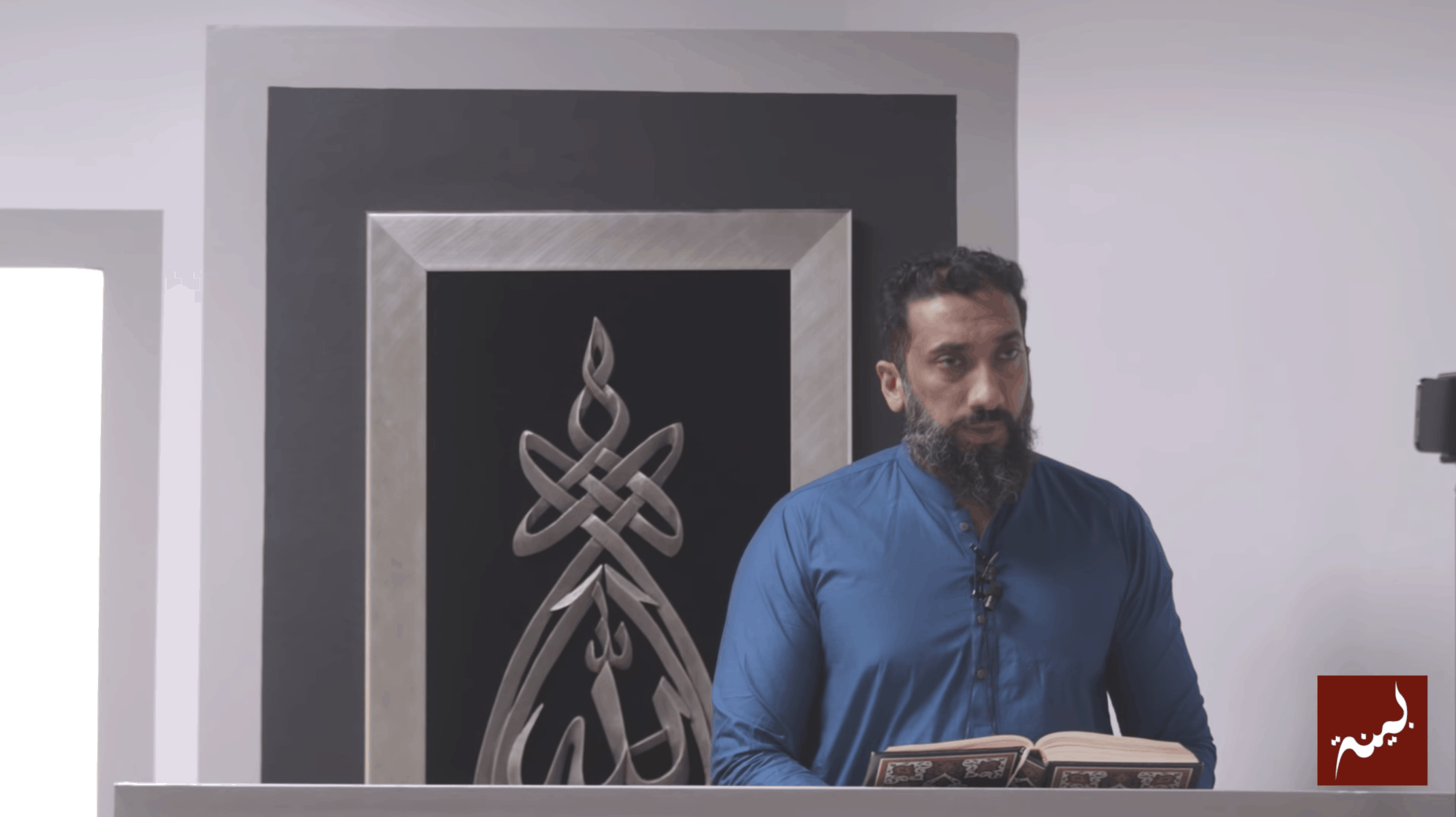 Nouman Ali Khan – Picking & Choosing