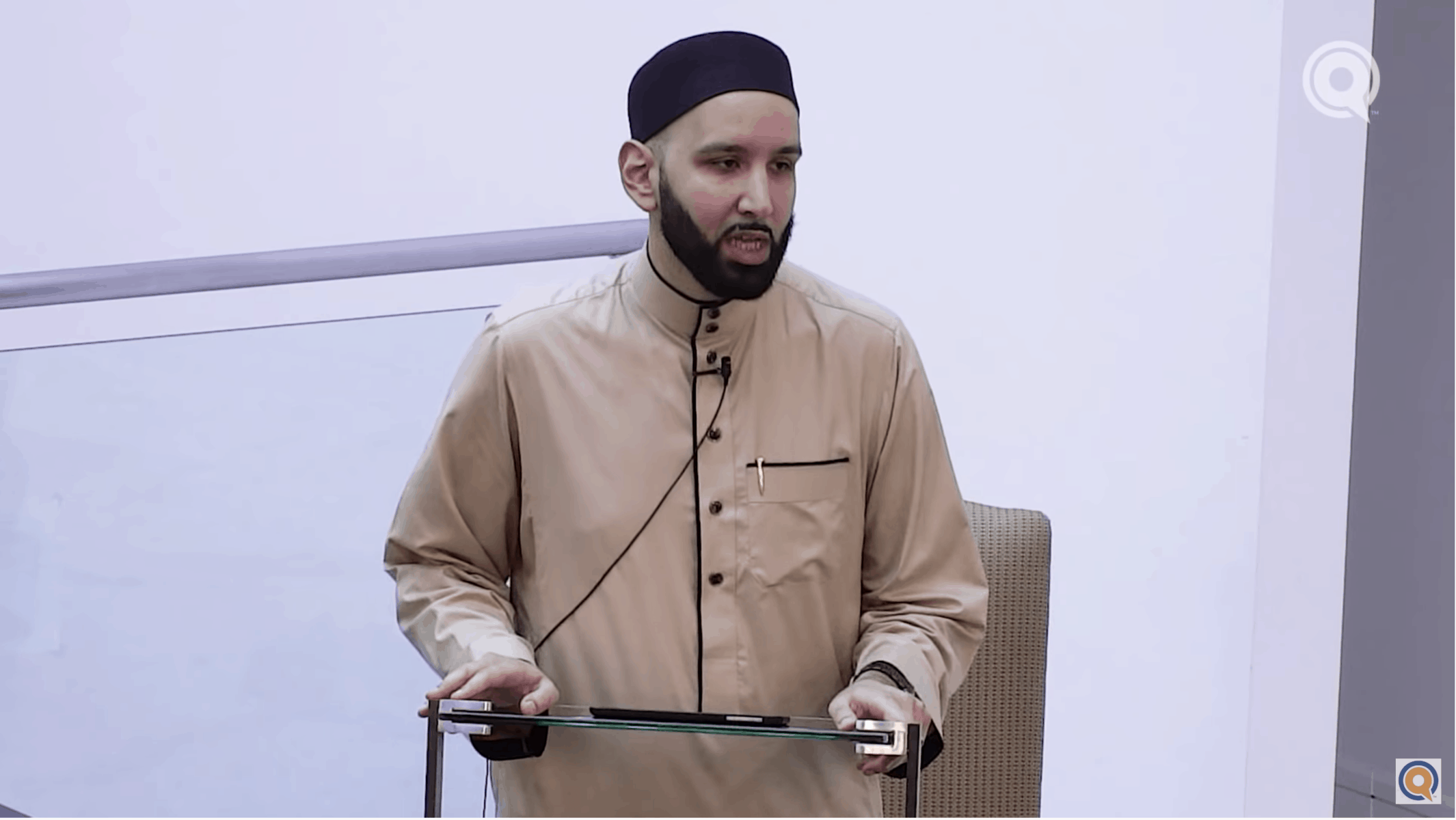 Omar Suleiman – What's in a Name and What's Your Defining Quality?