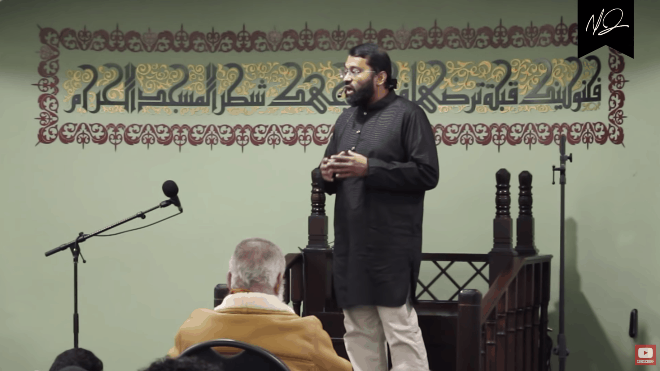 Yasir Qadhi – The Verse of Light