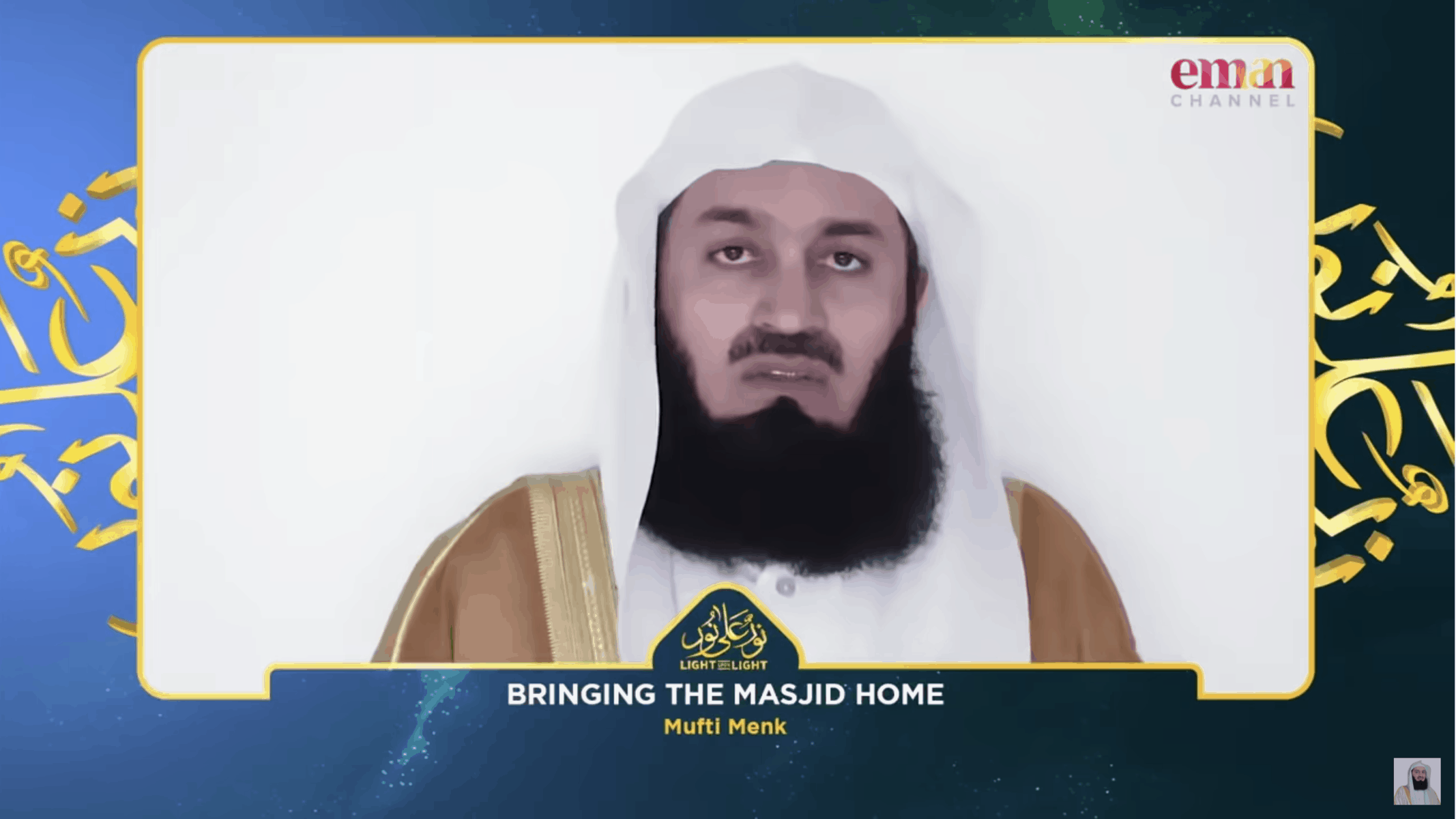 Ismail ibn Musa Menk – Bringing the Masjid Home