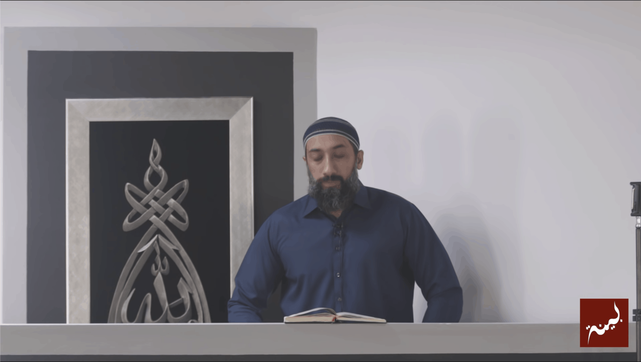 Nouman Ali Khan – When Life Gets Hard